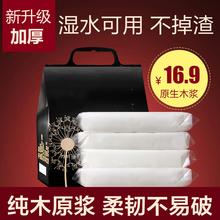 Автомобиль бумага полотенце автомобиль специальный козырька ткань добавлять автомобиль насосные автомобиль еда полотенце бумага мешок наряд