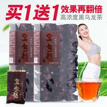 Купить 1 отдавать 1 высокий концентрация черный черный дракон чай специальная марка масло вырезать черный черный дракон чай один все уголь умение франция общий 500 грамм