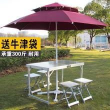 Укрепление на открытом воздухе складной стол отправить набор наряд алюминиевых сплавов портативный стол пикник стол барбекю стол качели стенд выставка промышленность стол