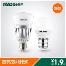 Nvc освещение LED лампочка лампа теплый белый желтый энергосбережение источник света 3WE27 винт основной момент энергосбережение источник света