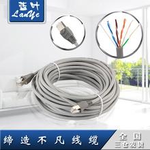 2 3 5 10 15 20 30m50M100 супер пять категория кабель домой высокоскоростной компьютер широкополосный сеть перейти линия