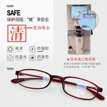 Иморт из японии сверхлегкий анти - синий анти утомленный труд очки для чтения hd смола линзы сильный жесткий эластичность мэтт очки