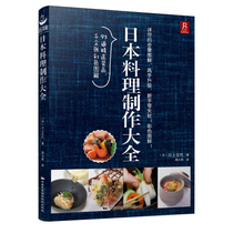 Usd 4520 genuine spotitalian 324 kinds of italian cuisine genuinejapanese production of the encyclopedia of japanese home cooking food recipes cooking japanese forumfinder Images