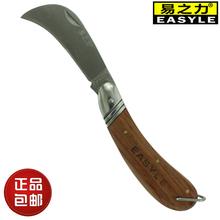 Деревянная ручка изоляция электрик нож изгиб нож провод нож многофункциональный ножницы кожура линия нож кожура кожа нож нержавеющей стали инструмент