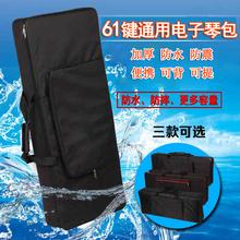 Общий электроорган пакет 61 связь утолщённый море хлопок цинь упакованный гусли мешок может задний увеличение водонепроницаемый электроорган пакет