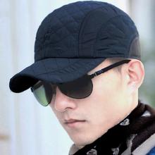 Зима корейский мужчина шляпа осень и зима день бейсболка плюс толстые тепло фуражка плюс бархат счет хлопок крышка движение крышка