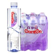Сто лет гора мое весна вода 570ML*6 существует выгода высокое качество природный напиток использование мое весна вода