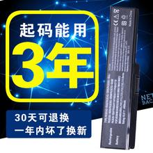Тошиба L730 L700 L600 L630D L750 PA3817U M600 C600 ноутбук аккумулятор