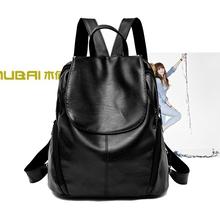 2017 новый приток ученый рюкзак корейский личность дикий портфель рюкзак простой фасон pu мама пакет пакет лето