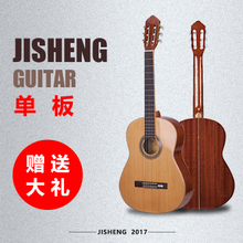 Jisheng классическая шпон 39 дюймовый 36 дюймовый 34 дюймовый ель панель сапеле конец сторона фортепиано jita гитара