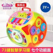 Поляроид мудрость дом младенец младенец головоломка игрушка мудрость куб обучения в раннем возрасте форма познавательный семь поверхность тело игрушка тайвань 1-3 лет