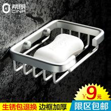 Космический мыло чистый перфорация дренажный мыло блюдо туалетное мыло коробка мыло чистый ванная комната мыло коробка ванная комната мыло полка