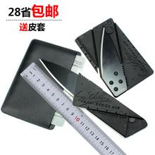 Кредитные карты сложить нож на открытом воздухе статьи портативный карта нож многофункциональный нож карты нож фрукты нож сабля