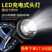 LED фара яркий свет мое свет на открытом воздухе blu-ray промысел лампа зарядка исследовать фото фонарик ultrabright 3000 метр днищем