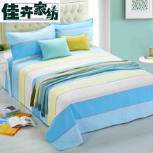 Хорошо трава старый грубый ткань кровать только модель чистый хлопок, двойной одинокие люди люди утолщённый находятся один студент кровать 1.2/1.5/1.8/2.0m