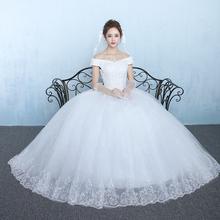 Слово плечо свадьба платья 2017 зимний осенний новинка корейский невеста выйти замуж плечи ровная земля простой тончайший женщина
