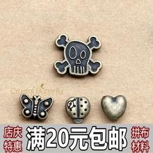 DIY ручной работы пэчворк мешки монтаж ретро бронзового цвета череп жук заклепка хит гвоздь 1.2 юань 3 звезды