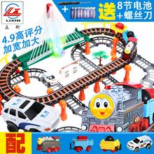 Стоять рассвет томас маленький поезд установите перезаряжаемые шаг трек поезд ребенок игрушка пар гоночный мужской и женщины ребенок головоломка