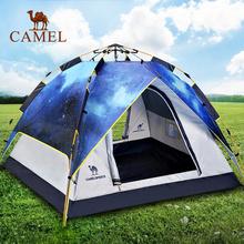 【 звезда гидравлическое давление палатка 】 верблюд палатка на открытом воздухе автоматический 3-4 человек дикий иностранных кемпинг 2 люди палатки установите