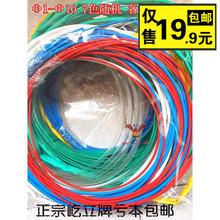 Ограниченное потеря Yi стоять карты 1-10mm горячей термоусадочная трубка установите 1/2/3/4/5/6/8/10 цвет каждый 5 метр