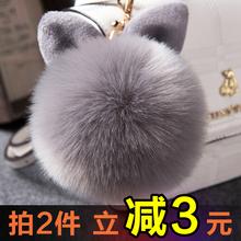 Симпатичный кролик ухо hairball кулон мода шуба мешки кулон плюш автомобиль брелок брелок elmo мяч кулон