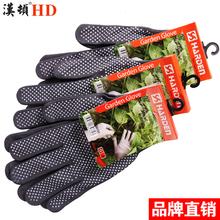 Китайский дейтон домой труд страхование перчатки с пластиком пригодный для носки анти защищать украшение операционная защита рука скольжение стороны крышка