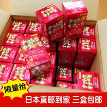 Япония покупка товаров прямая почтовая рассылка содержать красный песня рыба масло natto стимулировать энзим капсула 5850fu зерна три коробки начало бесплатно транспорт