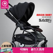 AULON заумный облако дракон двусторонний ребенок тележки легкий зонт автомобиль четырехколесный амортизатор сложить может сидеть лечь ребенок ребенок автомобиль