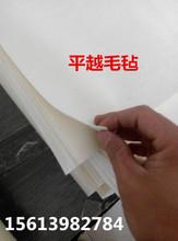 Шерсть войлок печать войлок поглощать масло войлок высокотемпературные войлок пыленепроницаемый ударопрочный пригодный для носки промышленность войлок 1*1 1mm