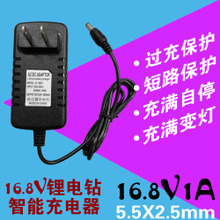 16.8V1A 16V1A литий ручная дрель дрель зарядное устройство электрический гаечный ключ четыре строка 14.4V мощность литиевые батареи, зарядки группа