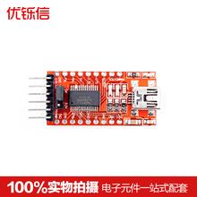 USB поворот TTL поддерживать 3.3V 5V FT232RL модули скачать линия mini интерфейс