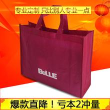 Ткань мешок стандарт печать logo покупка товаров холст ридикюль сделанный на заказ сумка индивидуальный ткань мешок стандарт