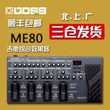 BOSS ME80 эффект устройство электрогитара комплекс эффект устройство электрогитара эффект устройство гитара эффект устройство