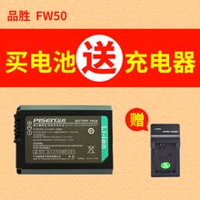 Продуктов NP-FW50 аккумулятор sony A6300 A6000 слегка один A5100 A7R A7R2 камера A7M2 A7