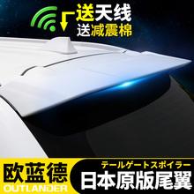- чужеземец спойлер 13-18 модель широкий пар mitsubishi сделано в китае - чужеземец ремонт монтаж автомобиль декоративный специальный