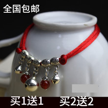 Натальный красная строка ножная цепь модельа серебро 925 пробы колокол ножная цепь двойной клевер богатство счастливого пути запереть ножная цепь