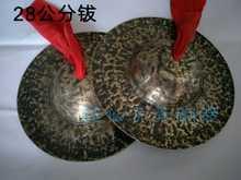 Старый франция устройство 28 сантиметр ручной работы бронза в крышка тарелки традиция специальность музыкальные инструменты ударные тарелки бронза небольшой Тарелки Большие тарелки