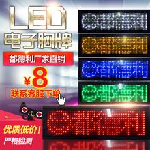 LED эмблемы LED экран свет зарядка красный грудь карта падения падения специальность ликер после e поколение привод работа количество карты специальное предложение
