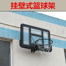 Именно сила стена стиль баскетбол комнатный на открытом воздухе для взрослых стандарт баскетбол коробка вешать стена стиль домой спинодержатель
