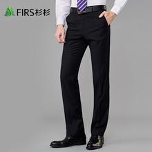 Firs/ елки мужской новый pure free горячей брюки мужчина молодежь тонкий бизнес повседневный официальная одежда костюм брюки