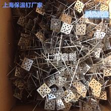 Сохранение тепла гвоздь алюминий сохранение тепла гвоздь стена тело вешать чистый сохранение тепла гвоздь вешать железный провод чистый специальный гвоздь 2.5cm долго 1000 только