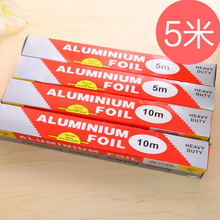 0088 японский выпекать выпекать барбекю статьи фольга бумага жаркое мясо бумага пищевого олово бумага платина долго 5 метр