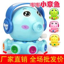 Ребенок игрушка на цепи интерес небольшой осьминог гудок осьминог заводной игрушка земля стенд игрушка