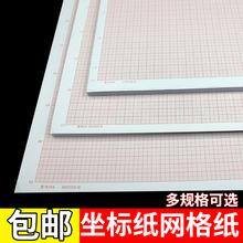 Больше поста провинции A4 вычислять бумага A3 сетка бумага A0 сидеть знак бумага A1 сетка бумага A2 оранжевое сетка бумага