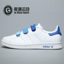 Лето тенденция мужская обувь обувь женская Stan Smith градиент синий хвост на липучках случайный обувь AQ5369