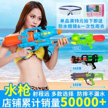 Водяной пистолет игрушка ребенок негабаритных снятие высокий пресс ребенок дрейфующий песчаный пляж для взрослых битва плавательный бассейн вода захват
