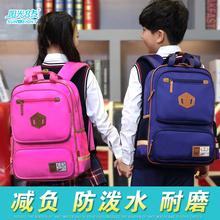 Солнечный свет 8 точка портфель ученик мужской и женщины 1-3-4-6 класс ребенок рюкзак 6-8-12 полный год меньше отрицательный водонепроницаемый