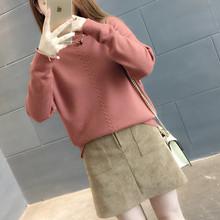 Высокий воротник хеджирование свитер женщины новинка зимний осеннний корейский свободный харадзюку сгущаться дикий поддержка свитер волна пальто