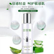 Yun паста коллекция живая вода избыток яркий баланс круто кожа воды 100ml успокаивающий чувствительный кожа кожа статья пополнение увлажняющий