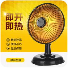 Творческий студент сон комната мини солнце теплый устройство небольшой мощность рабочий стол электрический обогреватель устройство офис комната нагреватель машинально